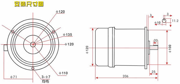 永磁式直流测速发电机